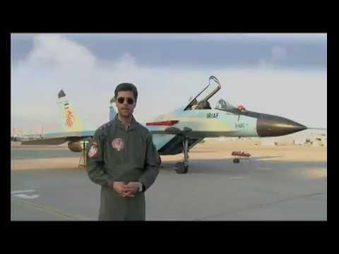 Iran - Bushehr 6th Tactical air base TBA-6- پایگاه شکاری بوشهر