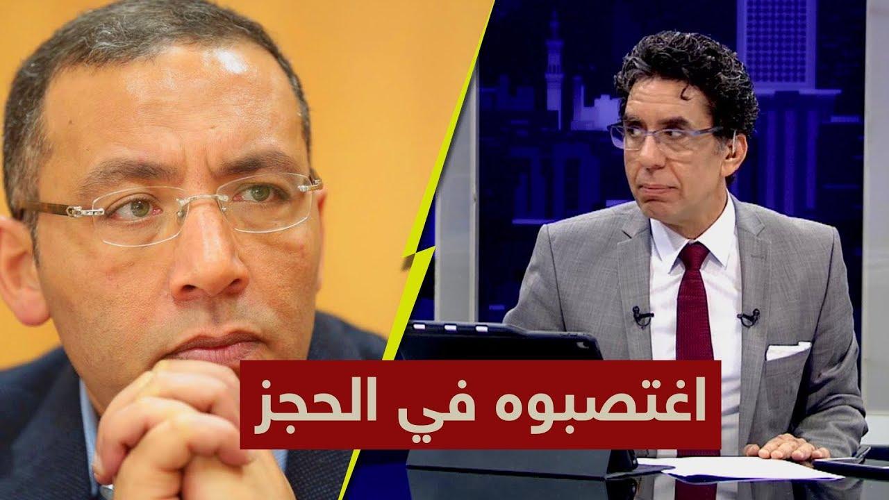 محمد ناصر يكشف أكبر فضيحة لخالد صلاح  وقصة اغتصابه في الحجز