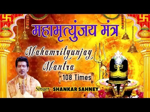 durga mantra ringtone free download