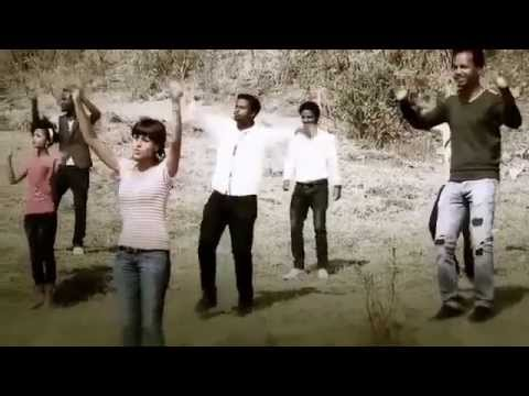 Teddy tadesse & Ephrem Alemu and more Singers New Song 2014 ''EYESUS TEWELEDE''   YouTube