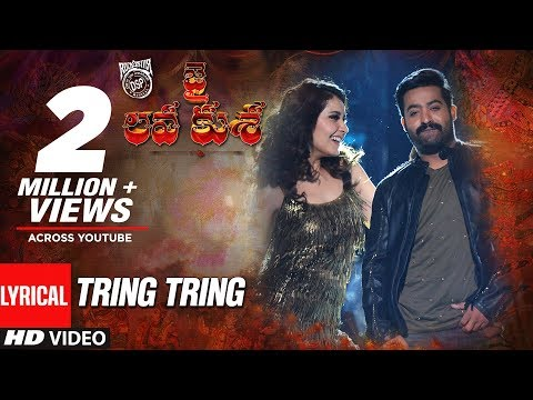 Tring Tring Full Song With Lyrics - Jai Lava Kusa Songs | Jr NTR, Raashi Khanna | Devi Sri Prasad