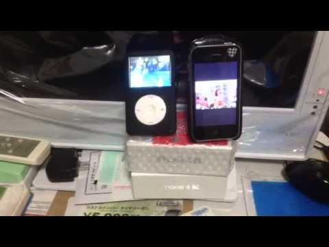 Iphone4s 64 gb ready for prepaid brand new SoftBank or AU.