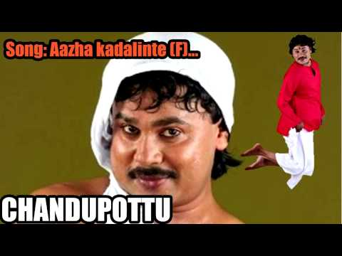 aazhakadalil song lyrics