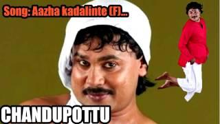 Aazha kadalinte (F) - Chandupottu
