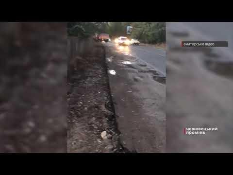 Чернівецький Промінь  У Чернівцях розпочали капітальний ремонт тротуарів на  вулиці Галицький шлях  08f8b2e7733cb