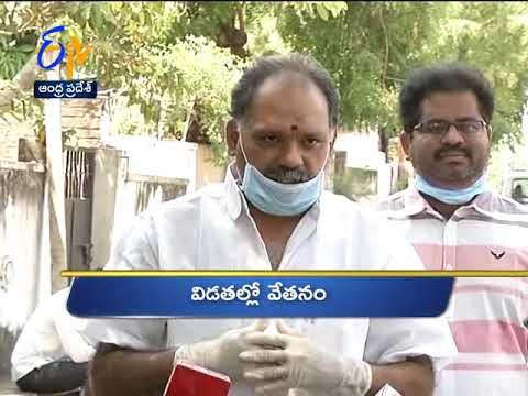 5 PM   Ghantaravam   News Headlines   31st March 2020   ETV Andhra Pradesh