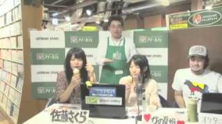 Re:Play-Girls channel 第3回配信 佐藤さくら 動画 30