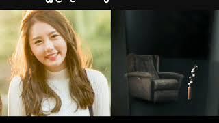 채워지지 않는 빈자리-송하예 (신과의약속ost.part.4)발매일:2019.01.05 가사    시읽는여자♡하늬