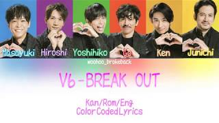 V6 - break out - Color Coded Lyrics [Kan/Rom/Eng]