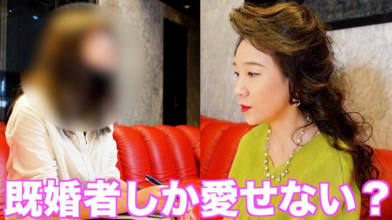 【驚愕】この不倫は罪!?正当!?銀座のママが斬る!!
