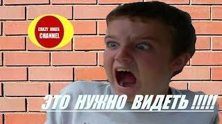 супер прикол  !!! ПАРНЯ ЖЕСТКО НАПУГАЛИ ! ★★★shock !!! BOY SEVERELY SCARED !