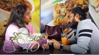 Duwili Sulanga   Episode 40 - (2021-07-20)   ITN Thumbnail