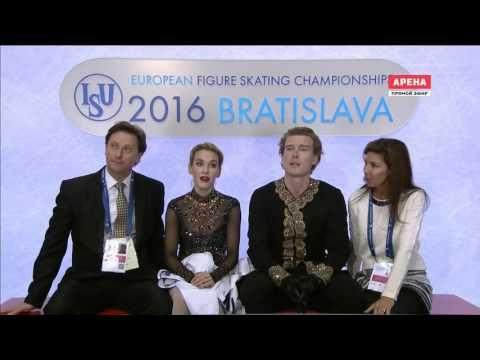 Фигурное катание. Чемпионат Европы 2016. Танцы на льду. Произвольный танец (3-я и 4-я разминки)