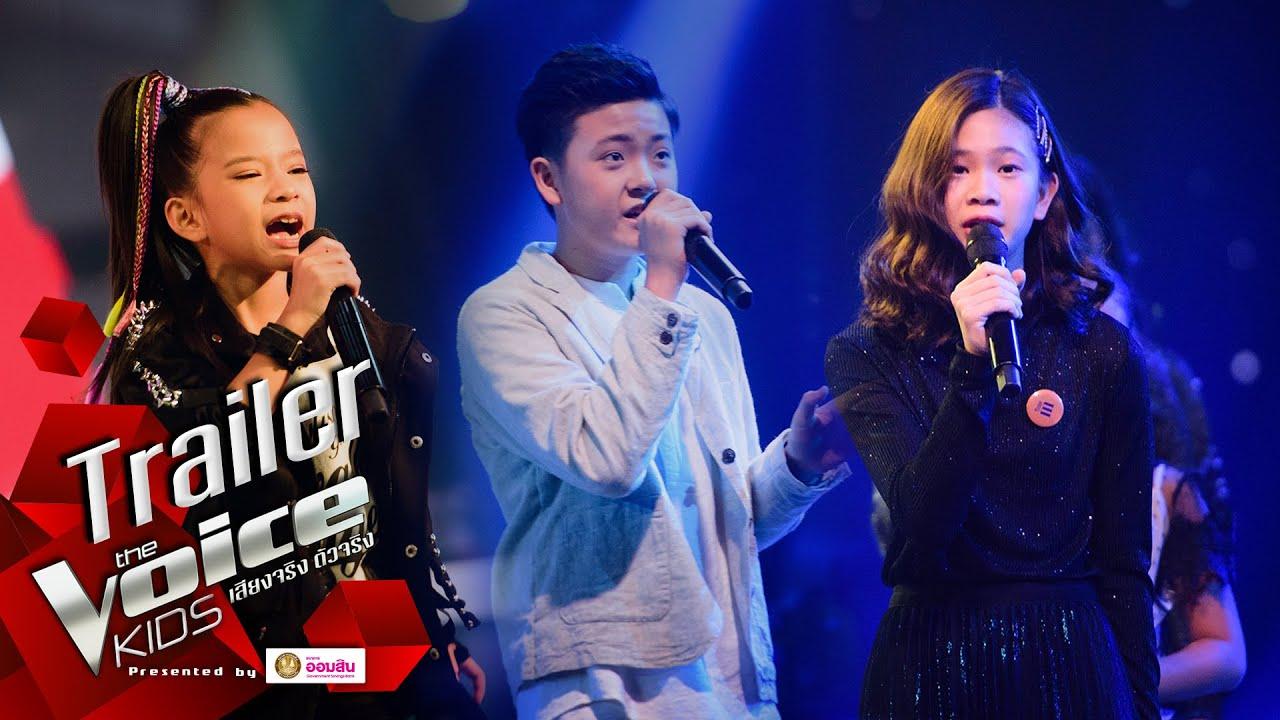 Trailer : การ Battle ของ The Voice Kids Thailand 2020 ที่เก่งไม่แพ้รุ่นใหญ่