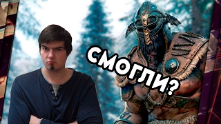 FOR HONOR - ОБЗОР. UBISOFT СМОГЛИ