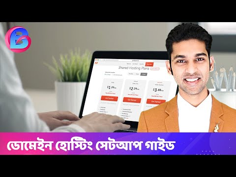 How to buy best domain name & hosting from Bangladesh?