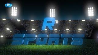 R Sports | 01 octobar 2019 | আর স্পোর্টস | Sports Updates & Highlights | Rtv Sports