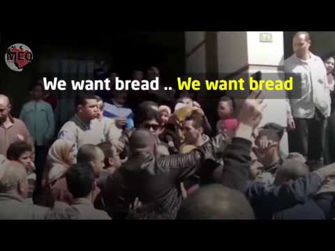 """""""March 2017"""" Egyptians protest against bread shortage"""