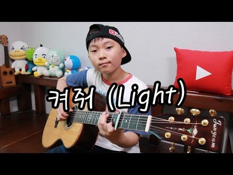 Light(켜줘) - Wanna One(워너원) _ Fingerstyle Guitar Arranged & Cover By Sean Song