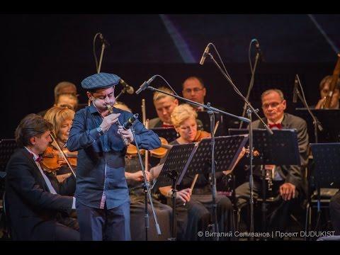 Vitalii Pogosian Martakert Duduk Kilikiya Symphony Orchestra Boyan