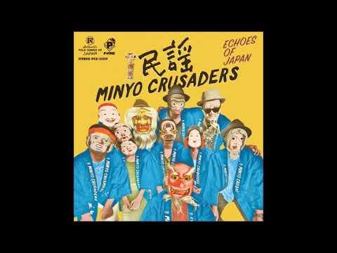 Tanko Bushi Minyo Crusaders エコーズ・オブ・ジャパン