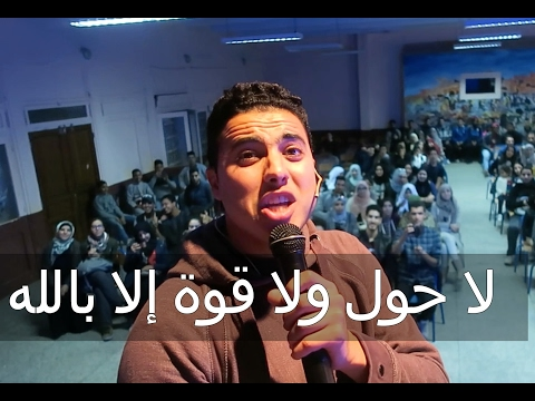 Ayoub akil Meet up Essaouira منعونا من التصوير