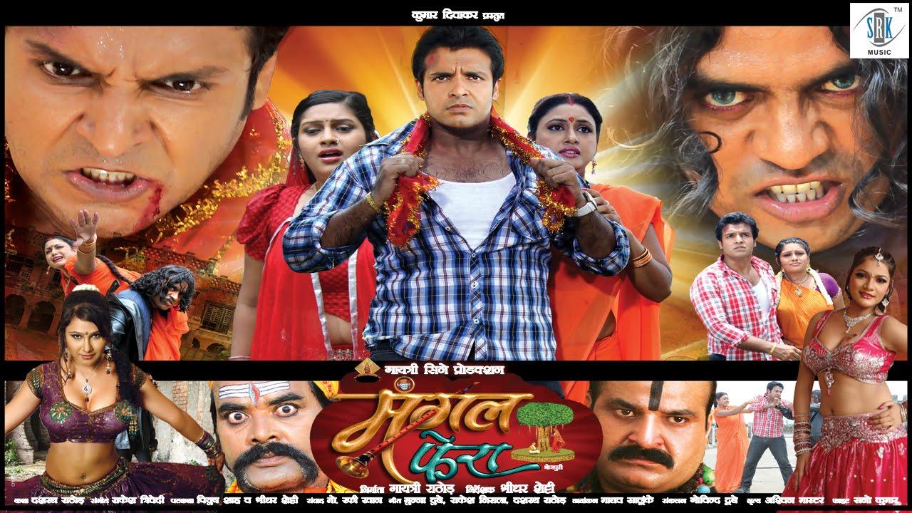 new bhojpuri movie 2019 download