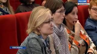Андрей Звягинцев презентовал новосибирцам фильм «Нелюбовь»