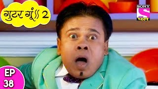 Gutur Gu - 2 गुटुर गु २ - Episode 38 - 21th July, 2017