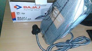 BAJAJ Popular Plus 750-Watt Light Weight Dry Iron | AMAZON Unboxing