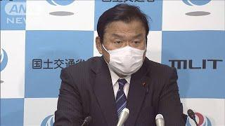 下請け企業の救済検討 建設業界の工事中止に対応(20/04/14)