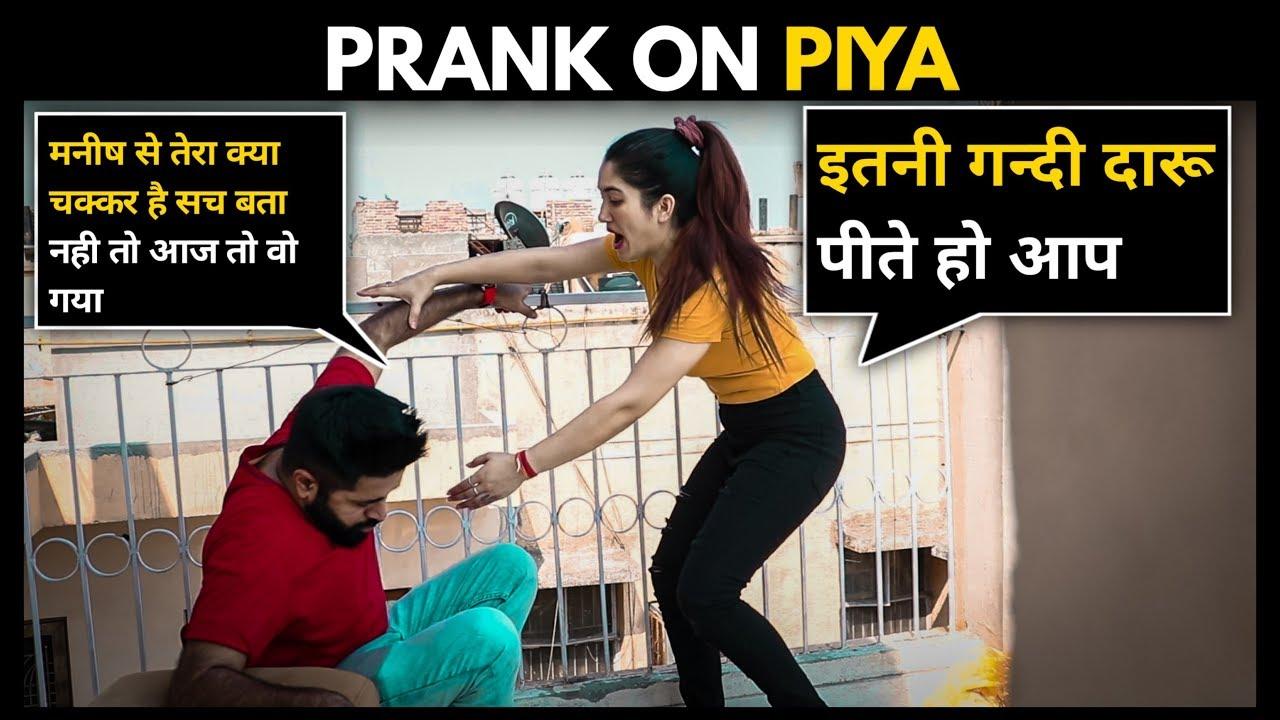 Prank On Piya | Sunny Arya | Tehelka Prank