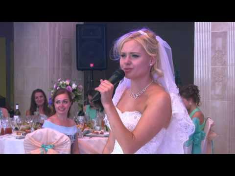 Невеста красиво сказала...