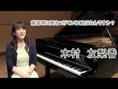 2012特級セミファイナリストインタビュー/木村友梨香