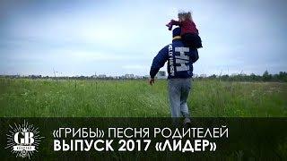 видео Ивент агентство в Киеве - праздники от GB Event by Квартал 95