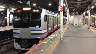E217系クラY-1編成+クラY-106編成千葉発車