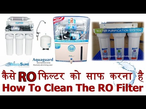 How To Service Your R o water System In India, Hindi Video