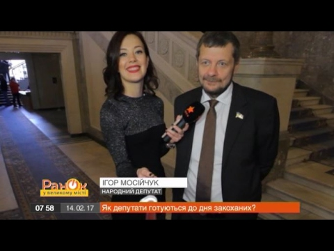 зачем саакашвили оскорбил габон