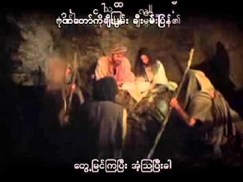 Marnmar Christmas gospel song