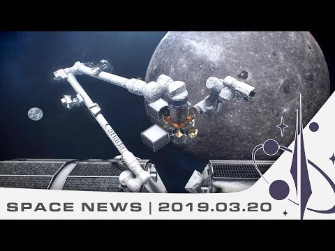 Space News | NASA's Lunar Gateway, Meteor Explosion And Space Herpes