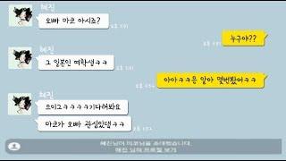 ꈍ .̮ ꈍ 한국에 유학 온 일본인 여학생과의 대화...휴...