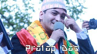 Nepal Idol का Pratap Das ले Qatar जानू भन्दा अघि गाए Motorcycle मा l उर्लीयो जनलहर l