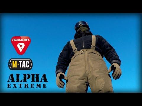видео: Самые теплые брюки alpha extreme от бренда m-tac