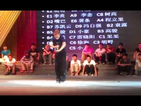 2011 chongqing battle best 32 - 16 dokyun vs qingtaotao
