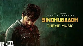 Sindhubaadh Bgm(VijaySethupathi) - Original Background Theme Music | Yuvan Shankar Raja