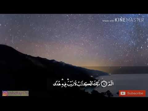 page-002-surah-al-baqarah-||-syeikh-abdurrahman-as-sudais