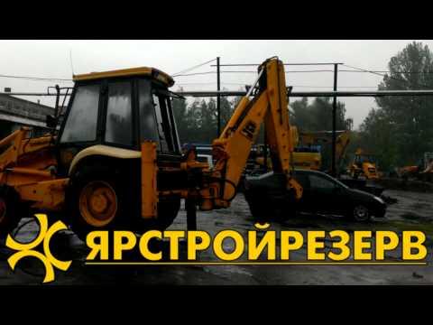 Купить экскаватор погрузчик бу на авито в кирове Киров - YouTube