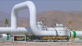 صفقة غاز بين مصر وإسرائيل بقيمة 20 مليار دولار