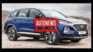 Новый Hyundai Santa Fe: все подробности о кроссовере