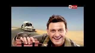 رامز ثعلب الصحراء - الحلقة التاسعة - حسن حسني - Ramez Thaalab El-Sahraa
